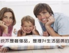 安徽合肥电地暖 水暖品牌哪家好? 冀研GEC绿色智能供暖系统
