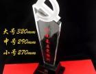 西安奖杯定做 颁奖专用水晶奖杯 K9水晶料 免费排版