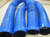 PVC塑吸尘管 蓝色橡胶伸缩软管/通风管/工业除尘管内径55mm