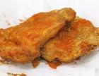 哪里有学老北京左家庄美式炸鸡技术的培训班