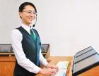 欢迎访问 福州长虹电视机官方网站各中心 售后服务电话