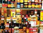 高效的食材配送批发,热销福州的福州食材配送