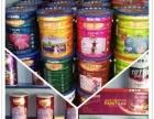 巴斯夫健康涂料厂家招商 油漆涂料加盟代理