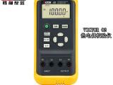 胜利 过程选择器VC02热电偶校验仪 校