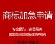 公司注册代理记账、商标出租代办入驻京东办理质检报告