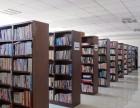 中小学图书 大中专图书 图书馆设备