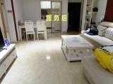武汉简而洁保洁公司 专业提供开荒保洁高空外墙清洗 全方位保洁