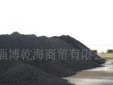 供应高品质25子38块煤