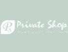 PrivateShop内衣 诚邀加盟