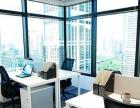 写字楼对外出租适合公司做办公室