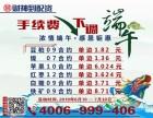 广州商品期货配资所有品种手续费降至1.3倍-0元加盟