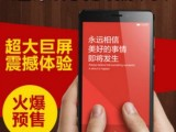 现货 红米note 智能3G手机5.5寸八核双卡双待手机1300