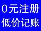 石家庄办理二类医疗器械备案工商年检公司年检需要哪些手续