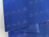 苏州空调软连接用弘之盛纳米帆布