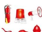 消防器材销售,消防维护保养,七氟丙烷,气溶胶