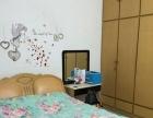 建筑公司三楼 合租妇幼保健院旁合租 限女生 租金270
