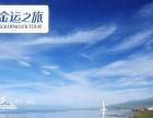 西北环线纯玩儿2飞9日游-探秘外星遗迹 青海湖.茶卡盐湖.鸣沙山
