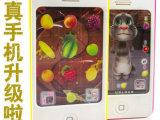 仿真直板苹果触屏音乐手机 iphone手机 多功能早教玩具0.1
