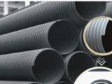 湖南长沙株洲湘潭HDPE钢带增强管厂家直销价格较便宜规格型号齐全