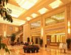 万佳国际酒店 万佳国际酒店加盟招商