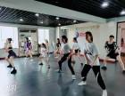 暑假韩舞特训班 一期可学会多支韩国明星MV成品舞