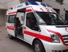北京市120救护车出租北京医院救护车出租北京空中救护车出租