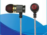 厂家批发零售手机电脑MP3通用型入耳式立体声活塞金属小耳机
