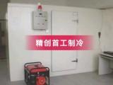 北京昌平区冷库安装的注意事项