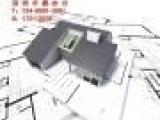 娄底新化工程机 奥西二手工程图复印机 打印 扫描复合复印机