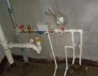 水龙头维修水管安装,改道,暗管漏水维修