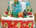 加盟面包蛋糕烘焙加盟店 面包店需要多少钱