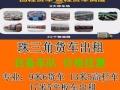潮州4.2货车搬家到东莞惠州广州多少钱