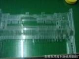 供应打印机外壳模具及制品加工