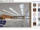 淄博办公室设计办公楼写字楼办公空间装修