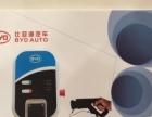 比亚迪原装7000瓦壁挂式充电器