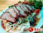 上海南宁干捞粉技术免加盟培训