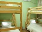 南山桃园地铁口酒店式青年公寓床位出租包水电被子网络