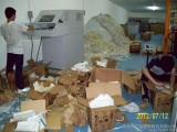 静安区公司机密文件纸怎么处理,上海秋迈环保文件销毁处理监督