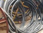 求购晋中市县区各地废铜废旧电线电缆电力物资铝线工业废铜