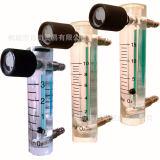 高性价比氧气氧吧流量计臭氧机制氧机专用流