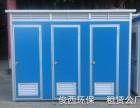 移动厕所租赁 工地简易移动公厕销售及出租 临时厕所租售