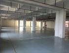 4000平专业电商仓库出租,电商仓储代运营