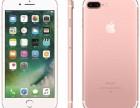 苏州苹果手机回收公司