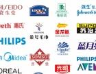 嘉兴特价服装内衣鞋子等商标出售各种商标转让可入京东