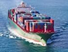 澳洲海运从云浮托运大理石茶几到悉尼需要多少天时间