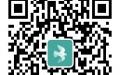 专业外包公司网站建站 app定制开发