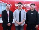 上海VR建筑设计培训 大咖智汇现场技术揭秘