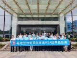 深圳盐田MBA培训 选择香港亚洲商学院