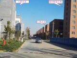 平米 租售北辰园区标准厂房50年大产权