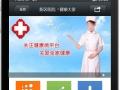 温州做网站、网站建设、网站制作、华宇网络